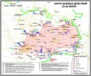 карта боевых действий-2