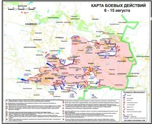 карта боевых действий-4