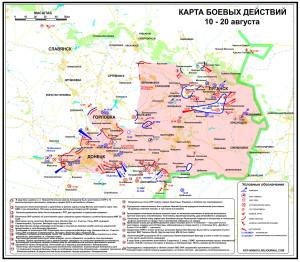 карта боевых действий-6