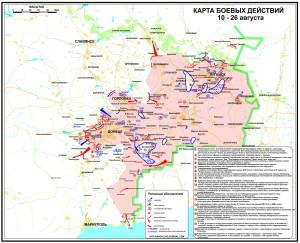 карта боевых действий-61