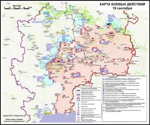 карта боевых действий-63