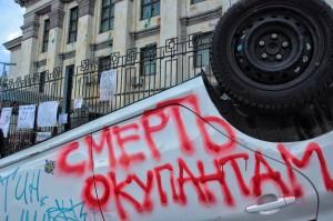 штурм посольства-2