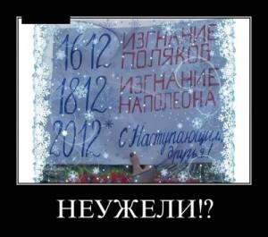 1341987427_demotivatory-22