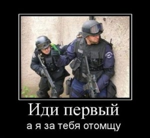 1347440627_demotivatorov-1