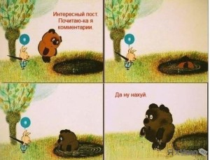1366051659_podborka_93