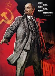 images Ленин