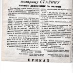сталинград1