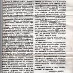 сталинград4