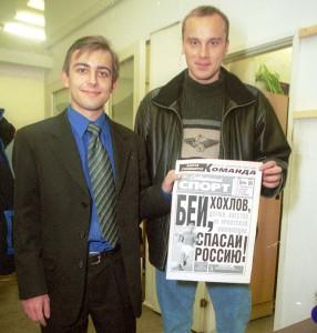 футболист Хохлов