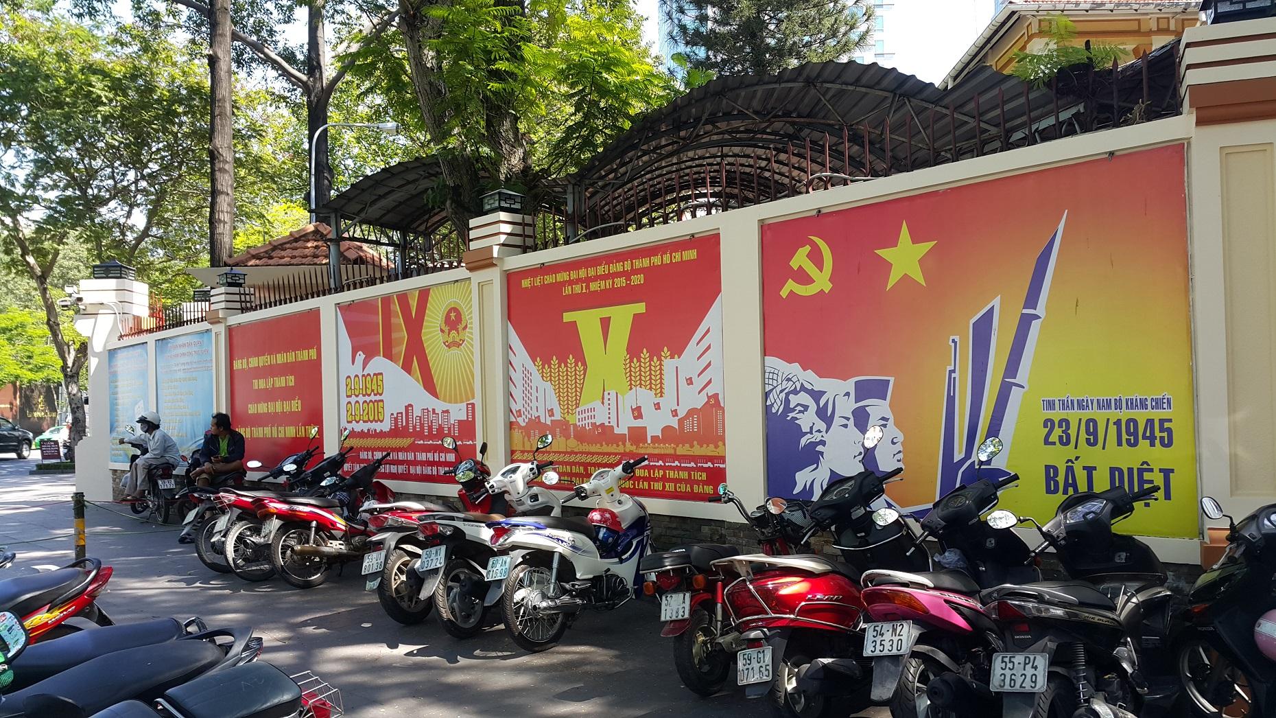 вьетнамская письменность в виде партийной агитации