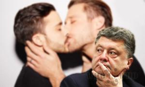 +порошенко байден