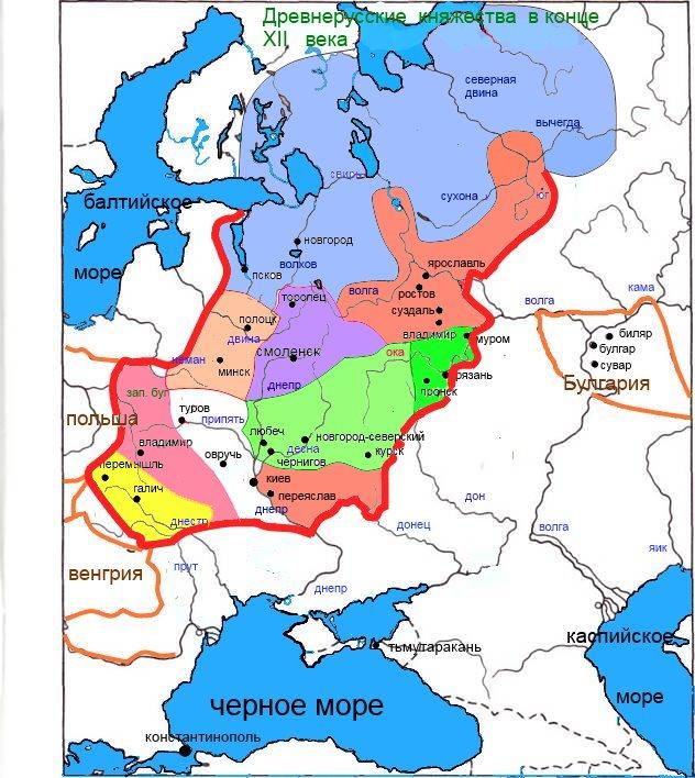 древнерусские княжества к концу 12 века