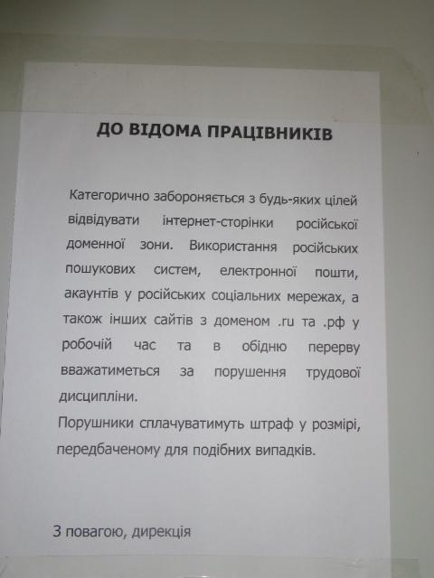 DSC09552