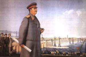 сталин и индустриализация
