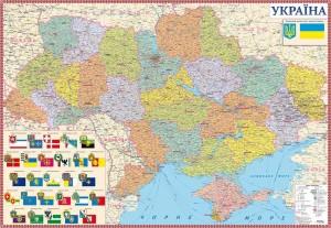 006_ukraine_adm_ua