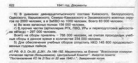 акт166