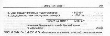 акт26